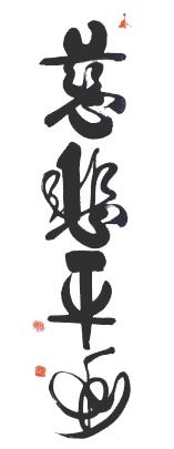 SMS TKD Symbols